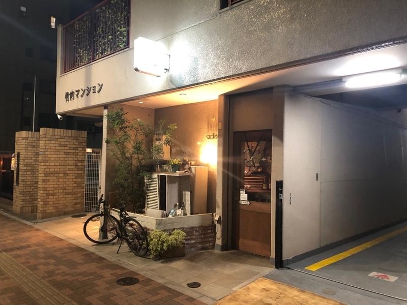 f:id:osukisuki:20190902214158j:image