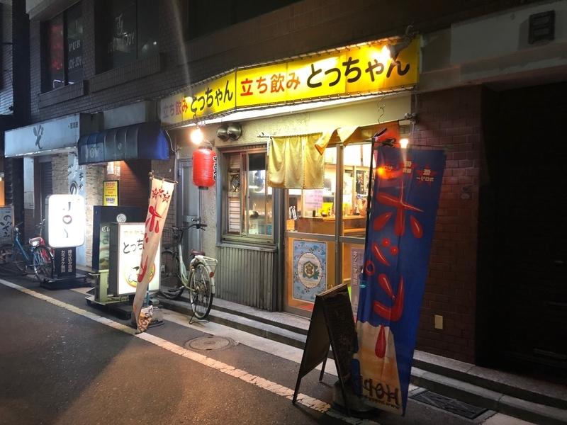 f:id:osukisuki:20190904115236j:image