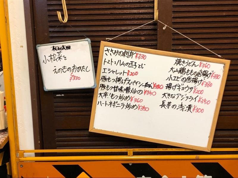 f:id:osukisuki:20190904115257j:image