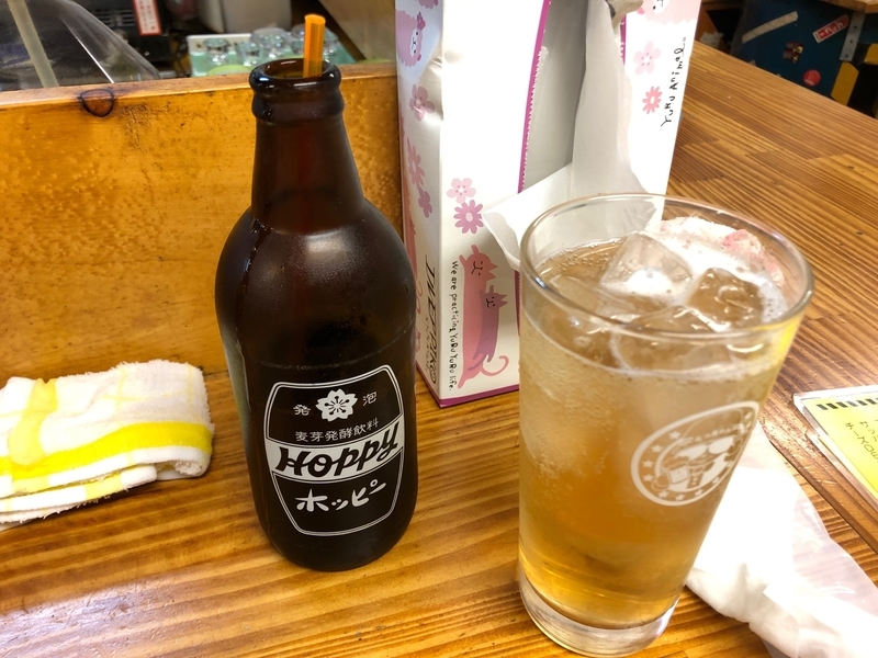 f:id:osukisuki:20190904115307j:image
