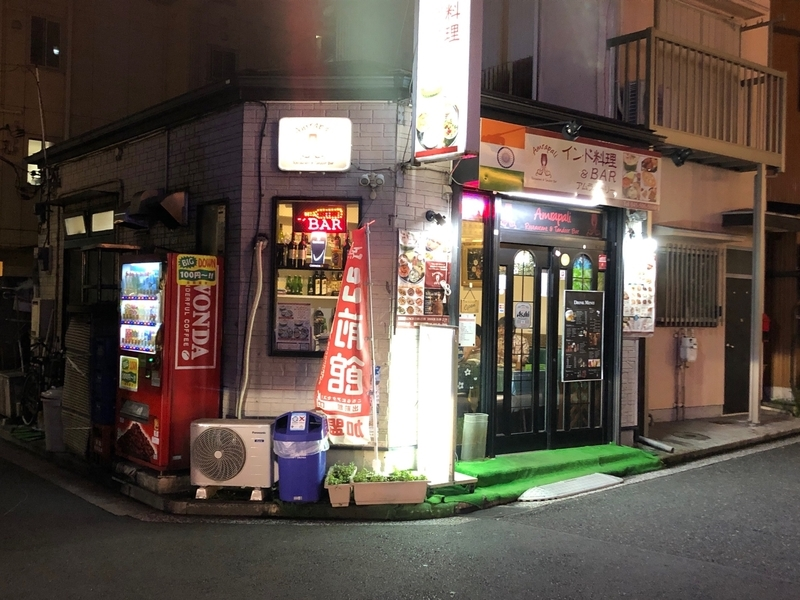 f:id:osukisuki:20190906204836j:image