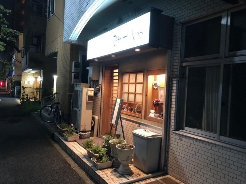 f:id:osukisuki:20190907174014j:image