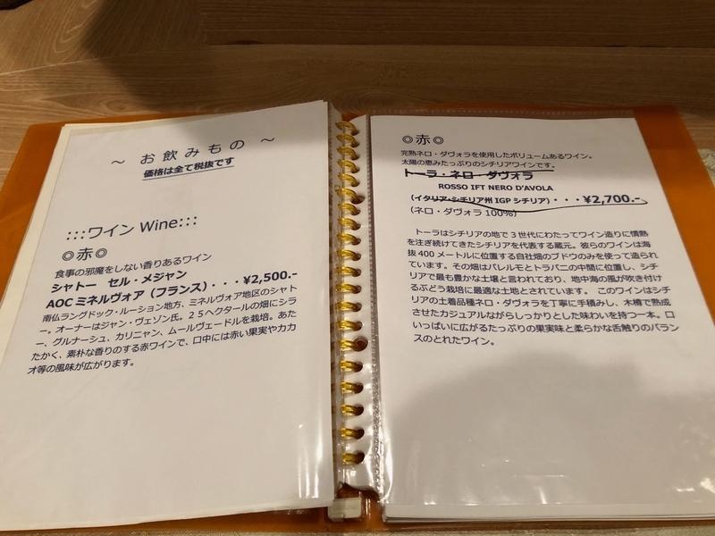 f:id:osukisuki:20190907174020j:image