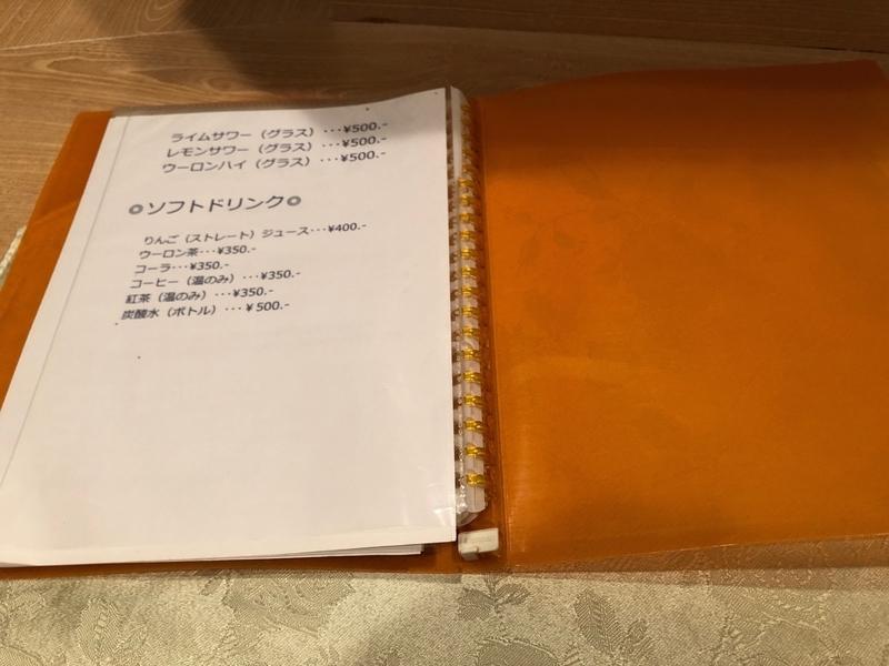f:id:osukisuki:20190907174046j:image