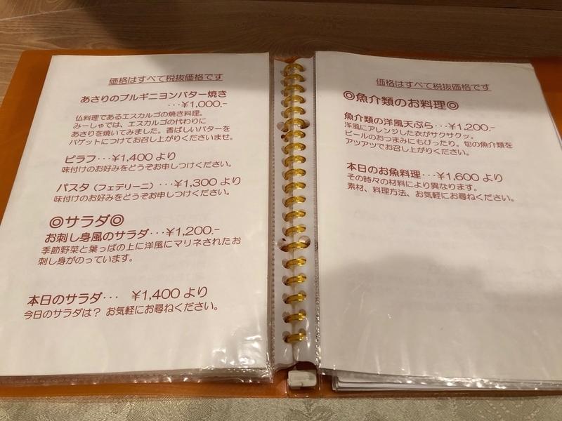 f:id:osukisuki:20190907174105j:image