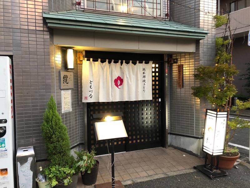 f:id:osukisuki:20190911150048j:image