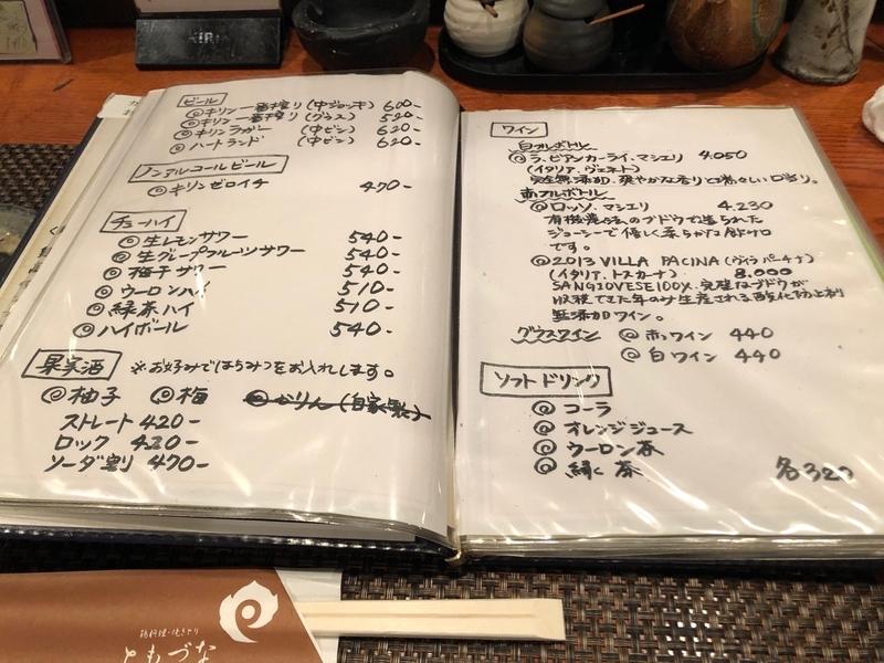 f:id:osukisuki:20190911150106j:image