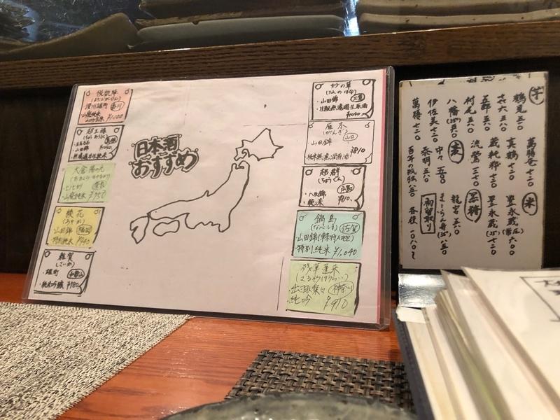 f:id:osukisuki:20190911150111j:image