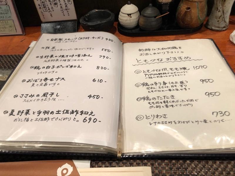 f:id:osukisuki:20190911150123j:image