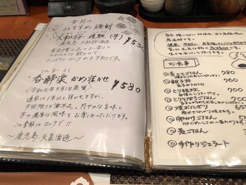 f:id:osukisuki:20190911150136j:image