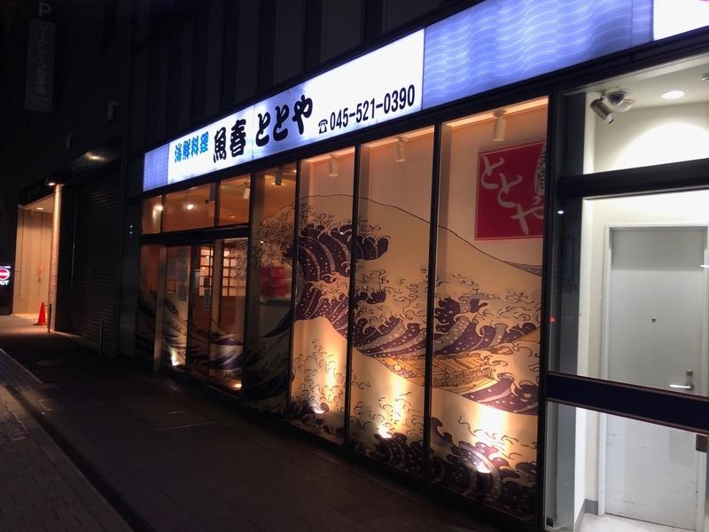 f:id:osukisuki:20190912133111j:image