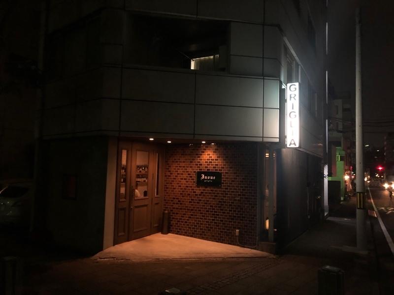 f:id:osukisuki:20190914120742j:image