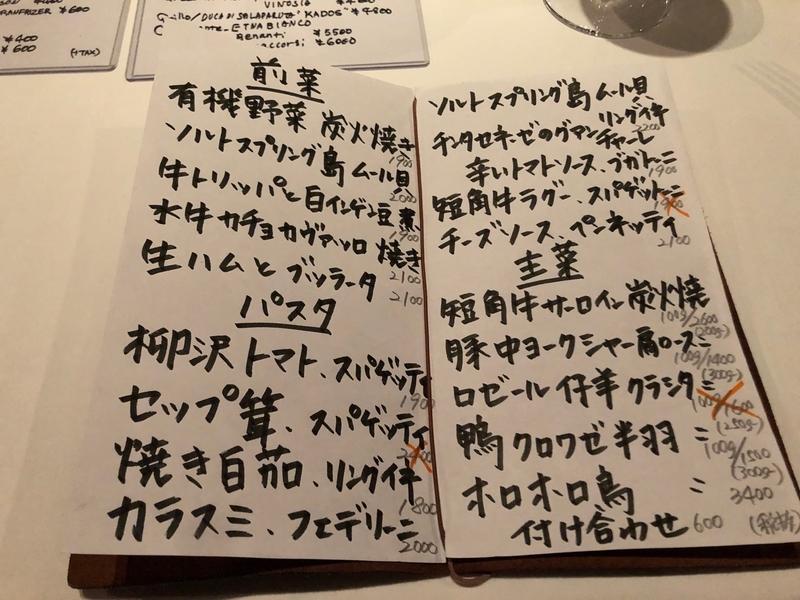 f:id:osukisuki:20190914120758j:image