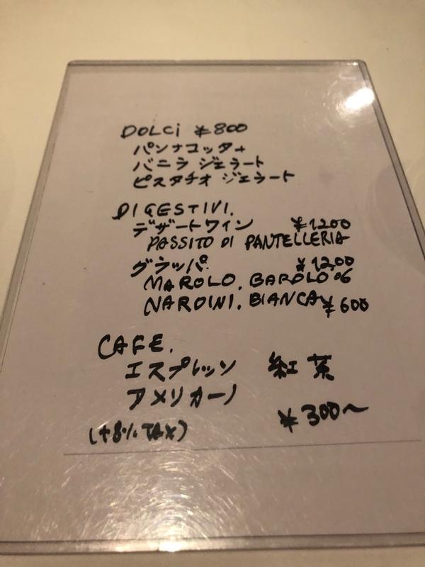f:id:osukisuki:20190914120808j:image