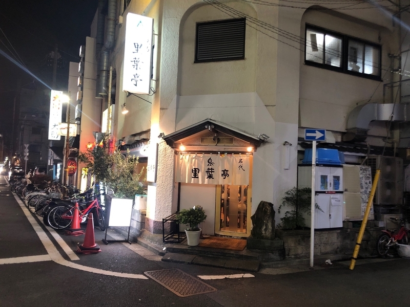 f:id:osukisuki:20190915095058j:image