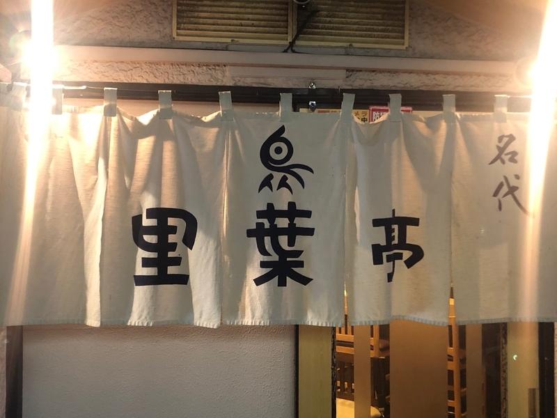 f:id:osukisuki:20190915095103j:image
