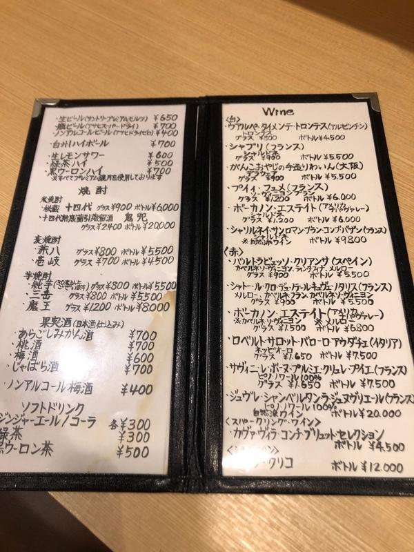 f:id:osukisuki:20190915095108j:image