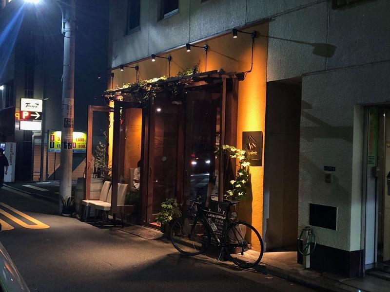 f:id:osukisuki:20190919164113j:image