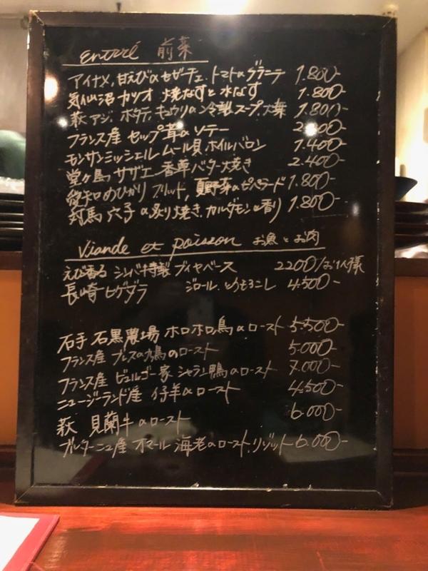 f:id:osukisuki:20190919164129j:image