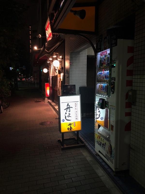 f:id:osukisuki:20190921192238j:image