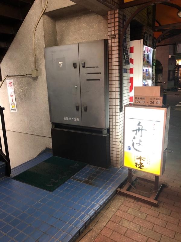 f:id:osukisuki:20190921192244j:image