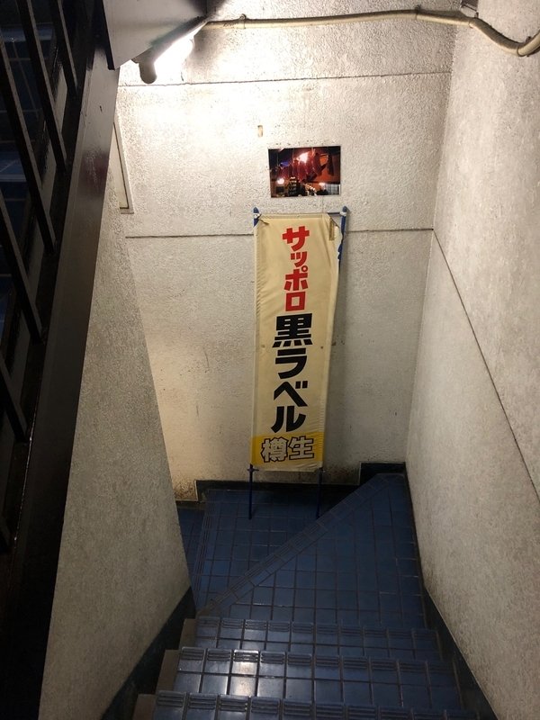 f:id:osukisuki:20190921192249j:image