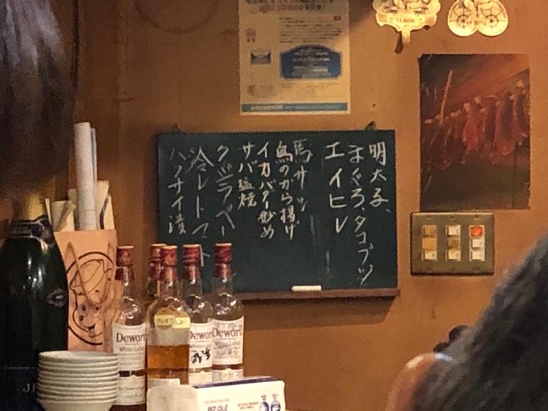f:id:osukisuki:20190921192300j:image