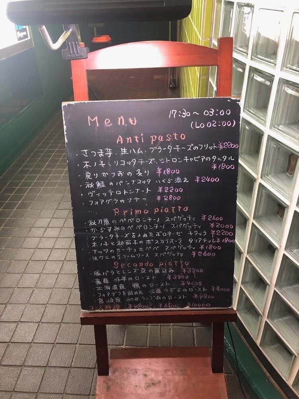 f:id:osukisuki:20190923205434j:image