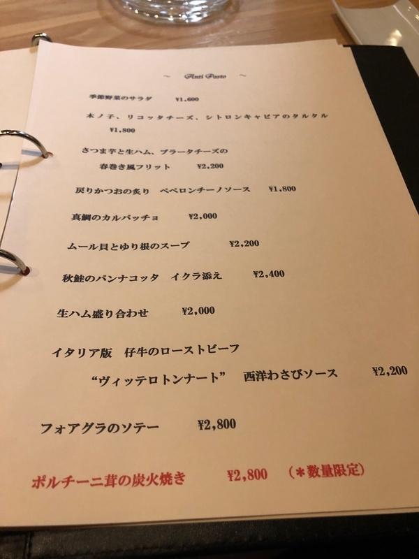 f:id:osukisuki:20190923205506j:image