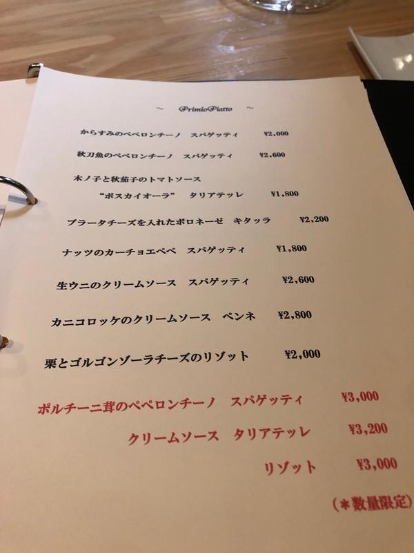 f:id:osukisuki:20190923205515j:image