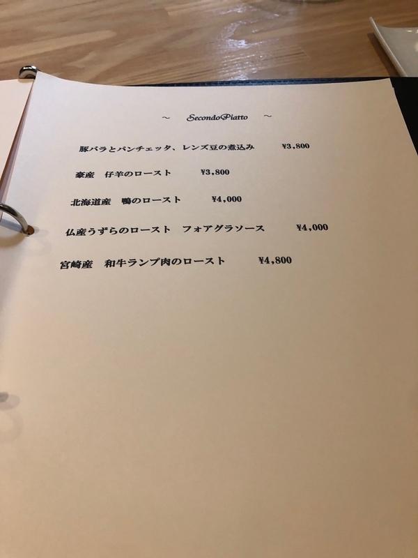 f:id:osukisuki:20190923205519j:image