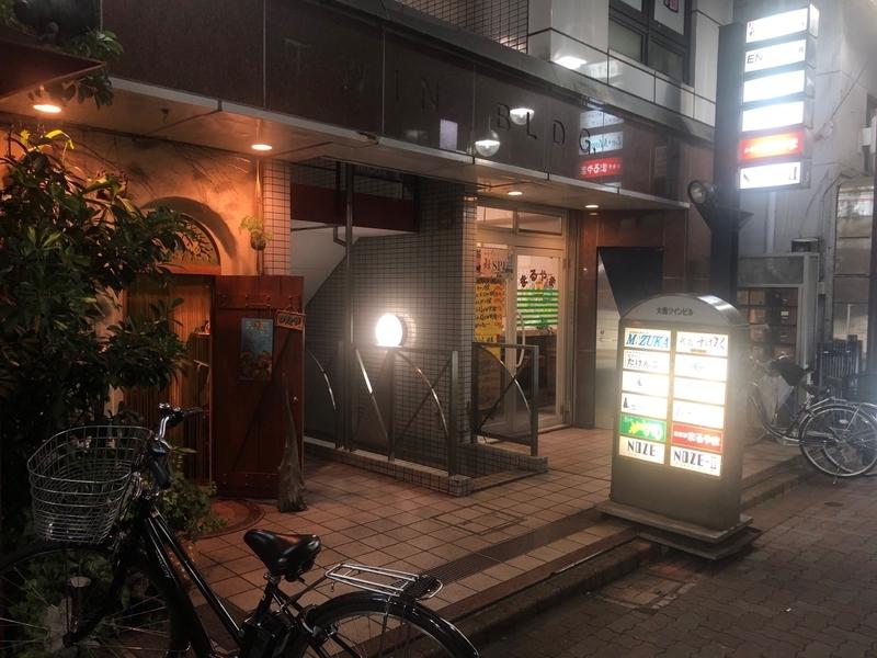 f:id:osukisuki:20190925221147j:image