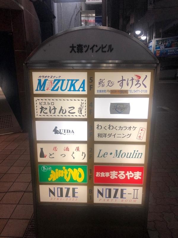 f:id:osukisuki:20190925221153j:image