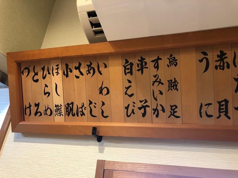 f:id:osukisuki:20190925221219j:image