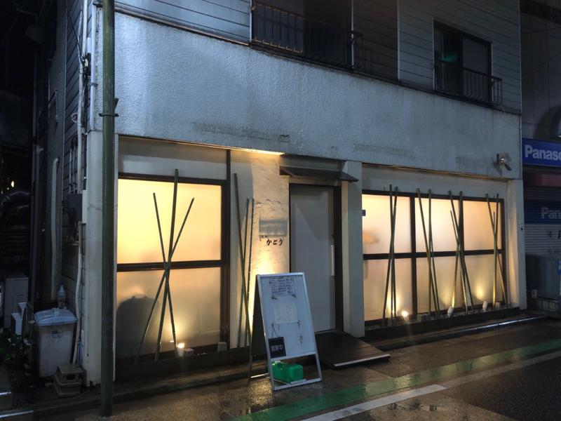 f:id:osukisuki:20190929002937p:image
