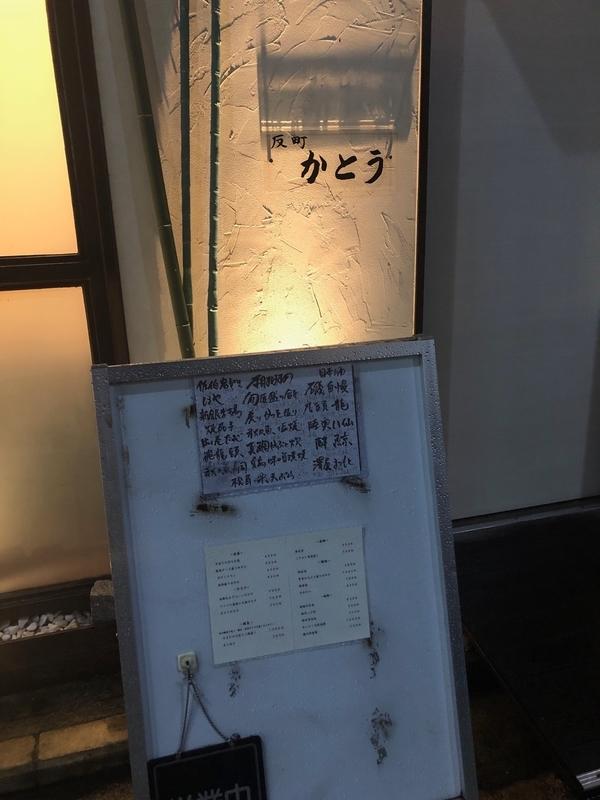 f:id:osukisuki:20190929002948j:image