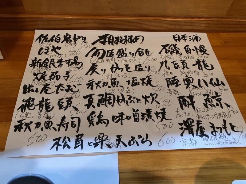 f:id:osukisuki:20190929003007j:image