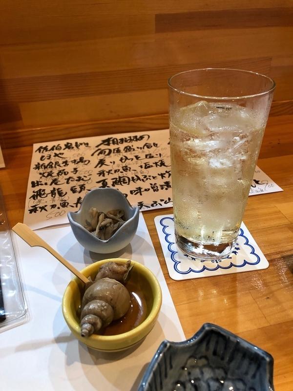 f:id:osukisuki:20190929003011j:image