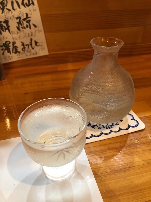 f:id:osukisuki:20190929003025j:image