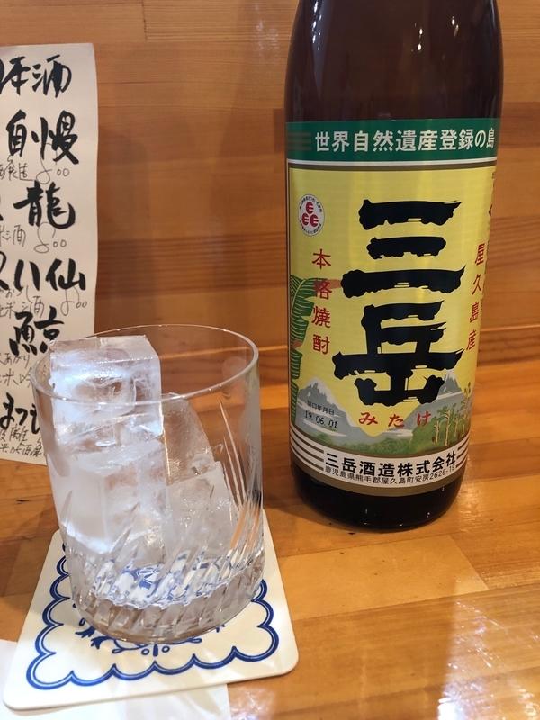 f:id:osukisuki:20190929003041j:image