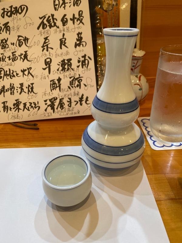 f:id:osukisuki:20190929003055j:image
