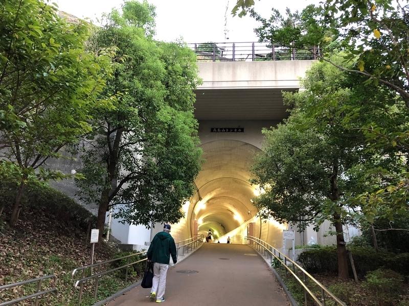 f:id:osukisuki:20190929003114j:image