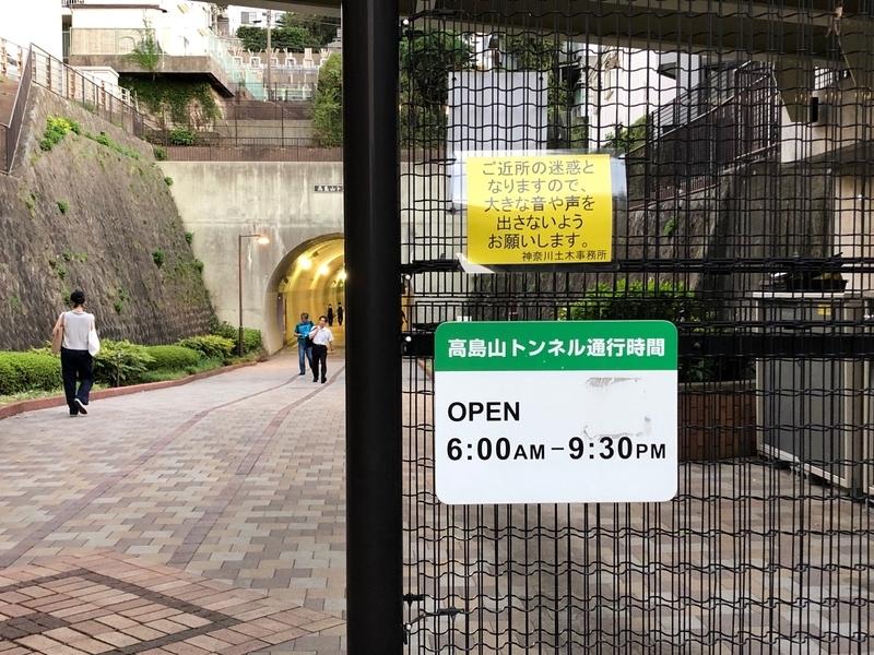 f:id:osukisuki:20190929003124j:image