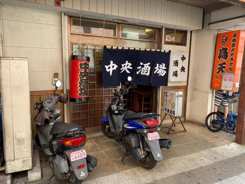 f:id:osukisuki:20191002125730j:image