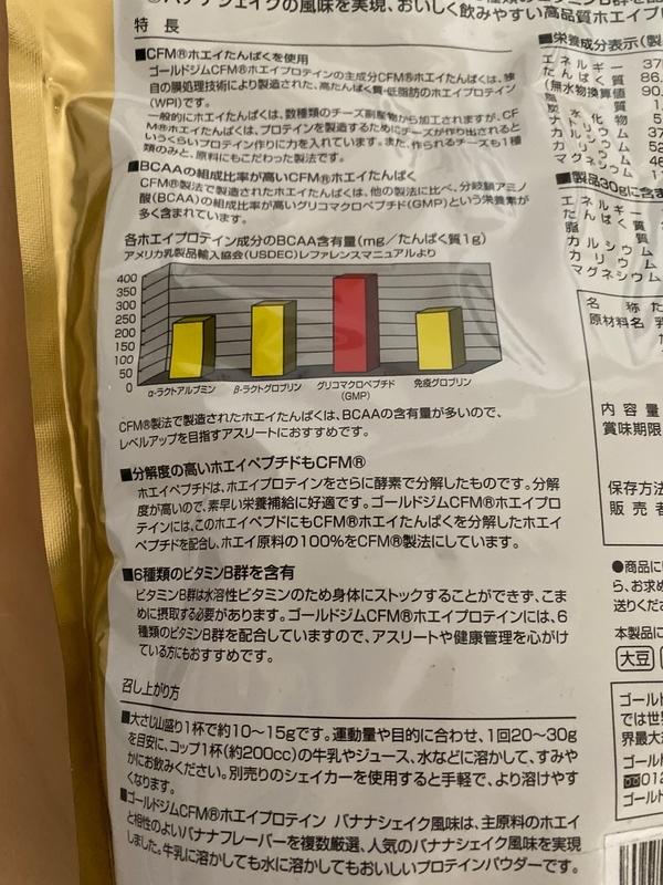 f:id:osukisuki:20191005234905j:image