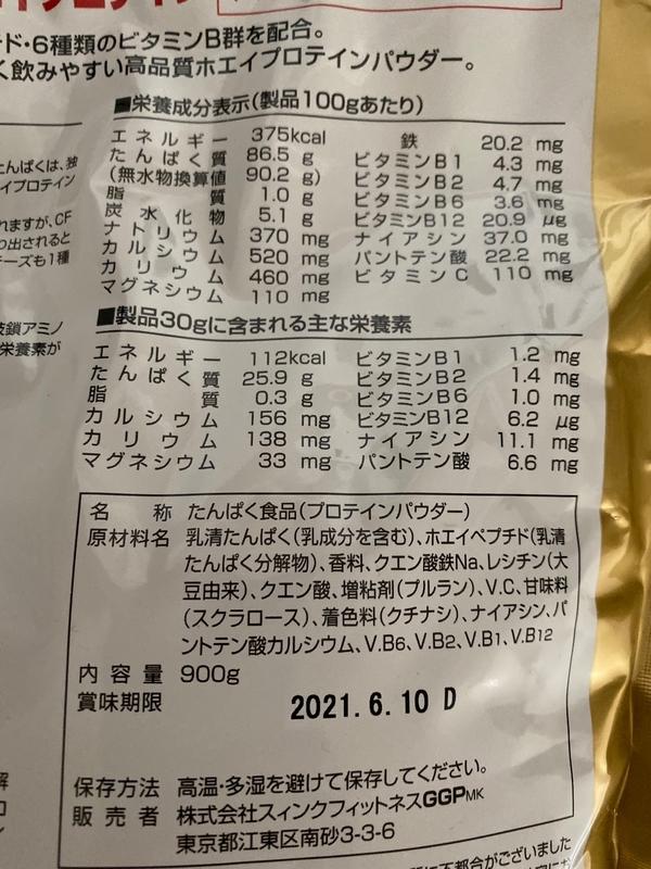 f:id:osukisuki:20191005234910j:image
