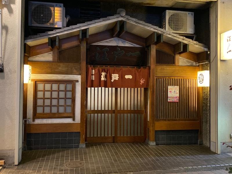 f:id:osukisuki:20191012185903j:image