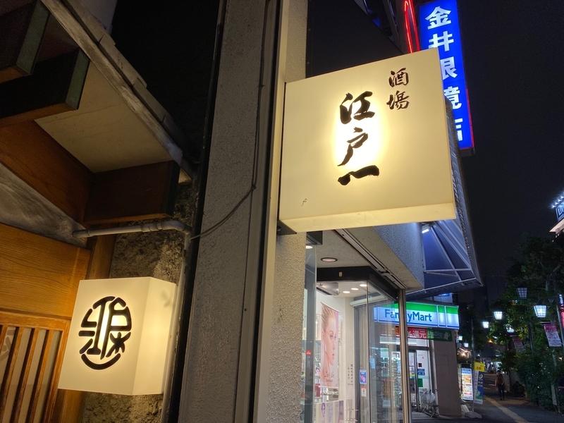 f:id:osukisuki:20191012185910j:image