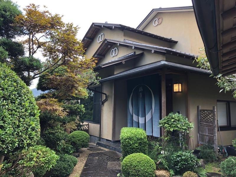 f:id:osukisuki:20191015155713j:image