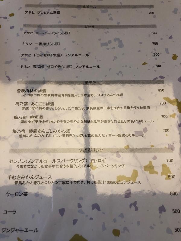 f:id:osukisuki:20191015155814j:image
